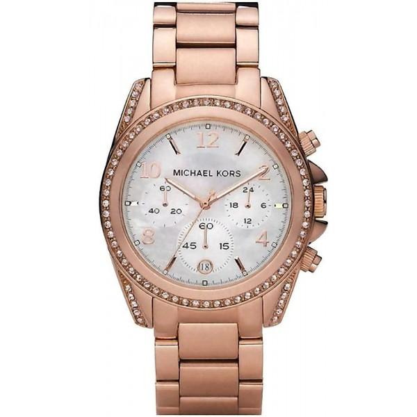 Kaufen Sie Michael Kors Damenuhr Blair MK5522 Chronograph