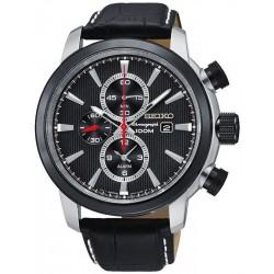 Kaufen Sie Seiko Herrenuhr Neo Sport Alarm Chronograph Quartz SNAF47P2
